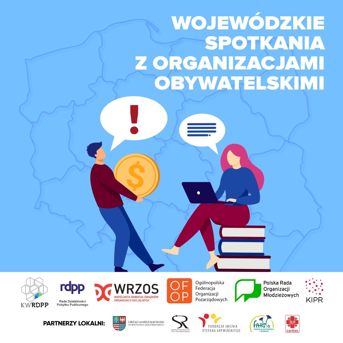 Wojewódzkie Spotkania z Organizacjami Obywatelskimi – Region Świętokrzyski